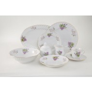 Marguerite Fine China Dinnerware